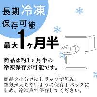 徳島風さつま揚げ食べ比べセット(5種)20枚入天ぷら