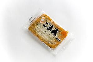 阿波小松島名産〇産蒲鉾ごま天包装