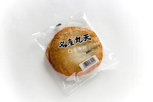 阿波小松島名産〇産蒲鉾丸天包装