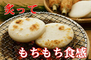 阿波小松島名産〇産蒲鉾はんぺん