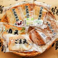 まるさん蒲鉾のフィッシュカツ入り、天ぷらお試しセット(6種)(練り物さつま揚げ揚げ蒲鉾おつまみ惣菜炙り)