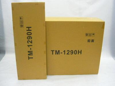 【新品】受付カウンター幅1200TM-1290H☆ホワイト