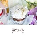 おむつケーキ シンプル エレガント 女の子 男の子 オムツケーキ Elegant DiaperCake 【送料無料】【RCP】 3