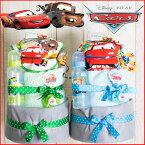 男の子の出産祝いにカーズおむつケーキ