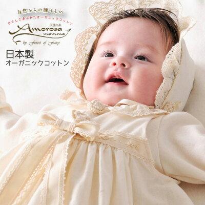 fbadadb73b7c4 お宮参り オムツタワー  ベビードレス 人気の出産祝い お披露目·出産 ...