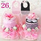 姫への出産祝いにラブリーチュールおむつケーキ