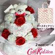 ★おむつケーキ キャスキッドソン 2段 ローズホワイト 【送料無料】【RCP】