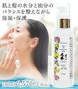 水素水仕込み スキン&ヘアケアミルクHミルク彩irodori(100m...