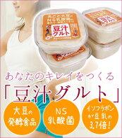 丸ごと大豆の発酵食品「豆汁グルト」