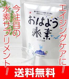 「おはよう水素90カプセル」は、沖縄の自然の知恵を生かした、特許を取得した水素サプリメント...