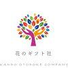 花のギフト社OnlineShop