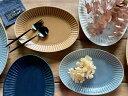 プレート 皿 オーバル【SHINOGI オーバルプレートL】新商品♪\おしゃれな食器/美濃焼 陶器 かわいい プレートごはん 『インスタグラムで人気!』おうちごはん♪ セール