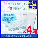 4箱セット 1DAY Refrear Moisture 38 ワンデー...