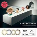 N's Collection エヌズコレクション ワンデー カラコン ...