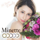 (2箱セット)ミネット ワンデー カラコン Minette ...