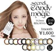 キャンディー マジック カラコン キャンマジ ハーフカラコン candymagic キャンマジシークレット