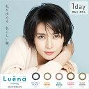 2箱set ルーナメイク -Luena MAKE- 柴咲コウ...