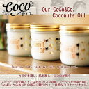 Coco&Co ココナッツオイル 265g(297ml)X3個セット エキストラバージン ココ…
