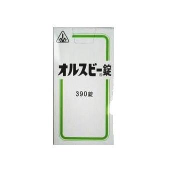 胃腸薬, 第三類医薬品  3903RCP