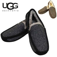 UGG-1005347