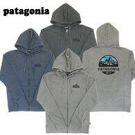 Patagonia-39545