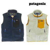 Patagonia-23048