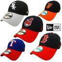 【あす楽】全25種類 / Vol.4 / New Era 9FORTY ADJUSTABLE CAP - ニューエラ / MLB アジャスタブル キャップ / インディアンス / ホワイトソックス / レッドソックス / レンジャーズ / オリオールズ / Baseball Cap / 2TONE TEAM