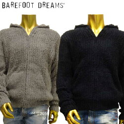 BAREFOOT_DREAMS-B544