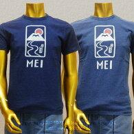 MEI-ME8472