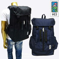 MEI-000-161015