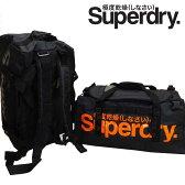 【あす楽】Superdry.極度乾燥(しなさい) スーパードライ TARP SMALL RUCKSACK/BOSTON BAG/BACK PACK/3WAY ボストンバッグ/リュックサック/バックパック UB9BD137