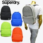 【あす楽】Superdry.極度乾燥(しなさい) スーパードライ / LINEMAN EMBOSSED MONTANA BACKPACK / バックパック / RUCKSACK /リュックサック / メンズファッション / M91003DO
