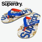 【あす楽】Superdry.極度乾燥(しなさい) スーパードライ / PRINTED CORK FLIP FLOP / コルク フリップ フロップ / ビーチサンダル / SANDAL / MENS / メンズファッション / MF3005SOF1