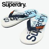 【あす楽】Superdry.極度乾燥(しなさい) スーパードライ / SUPERDRY AOP FLIP FLOP / フリップ フロップ / ビーチサンダル / SANDAL / MENS / メンズファッション / MF3001SOF1