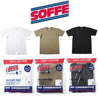 SOFFE-SFE-181001-181004