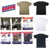 SOFFE-SFE-181001-181004-682M-3
