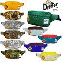 【あす楽】Drifter(ドリフター) CLASSIC HIP SACK M / クラシック ヒップ サック / Mサイズ / ボディバッグ / メンズ / レディース / ユニセックス / 530