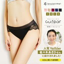 Spanx スパンクス 衣類 下着 Undie-tectable Brief Bordeaux