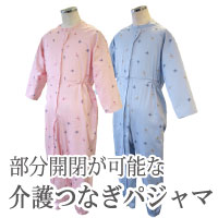 ツイルコンビネーション オープン ロンパース いたずら パジャマ おしゃれ