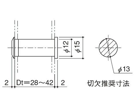 【メール便選択可】シブタニ ドアアイ ドアスコープDP-103【メーカー取り寄せ品】