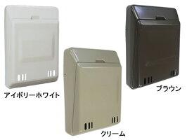 シブタニ玄関用郵便受郵便受箱DP-68N