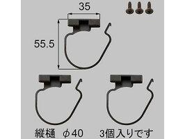 LIXILΦ40用でんでん□-Y515-PCEA雨樋