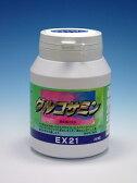 協和薬品製造の【 EX21グルコサミン 4個+1個セット 】