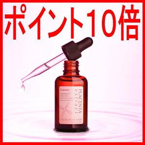 プラセンタ 原液 美容液 placenta【 プラセンタエクストラクト30ml】1個★ポイント…