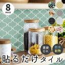 【50%OFFクーポン配布中★7/4(土)21:59まで】 ...