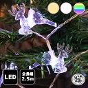 クリスマス ガーランド ライト トナカイ LED LEDライト 電飾 イルミネーション 電池式 【  ...