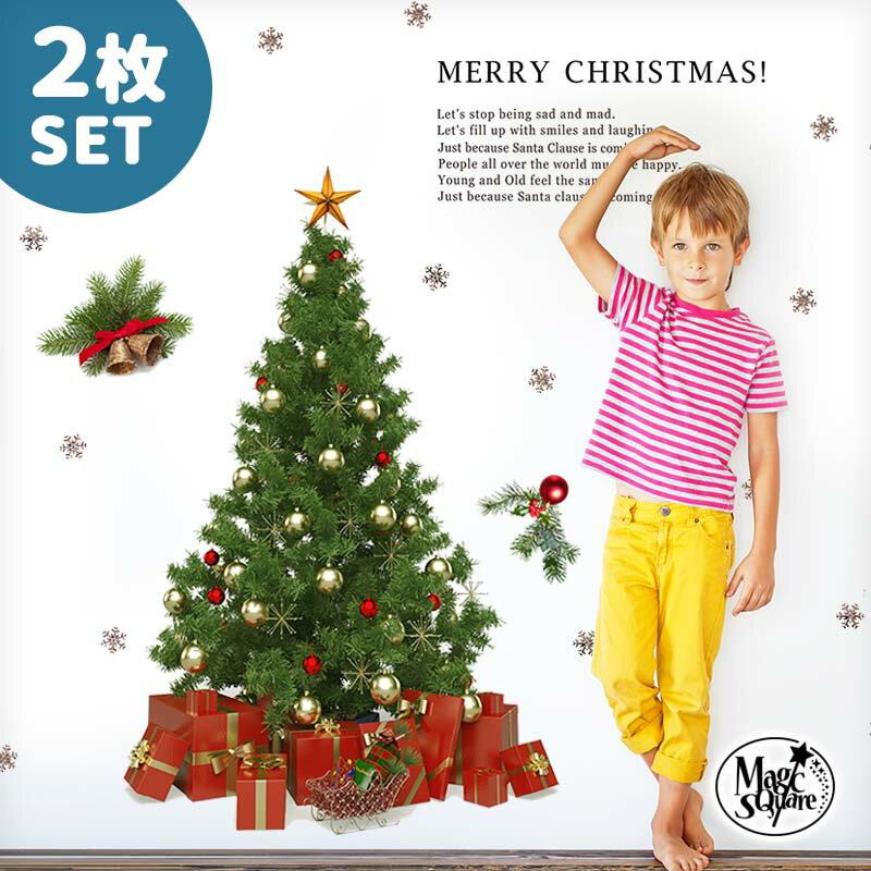 クリスマスツリー ウォールステッカー 送料無料 クリスマス タペストリー 飾り 特大 【ウェルカム サンタクロース】 全長約130cm 実写版 賃貸OK 貼ってはがせる 北欧 パーティー 飾りつけ 飾り付け リース デコレーションの写真