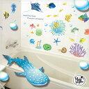 ウォールステッカー 壁シール 大きなサイズ 海の動物 魚 水族館 夏 【どこでもアクアリウム】 60...