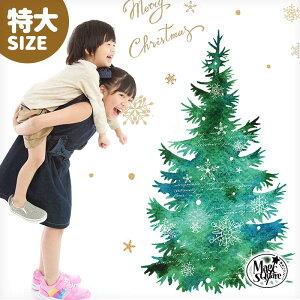 【15日はエントリー&条件達成でP8倍】 ウォールステッカー 送料無料 クリスマス 【 大きなツリー 】 貼ってはがせる サンタ 壁 シール 壁紙 花 木 飾りつけ 飾り 受注印刷