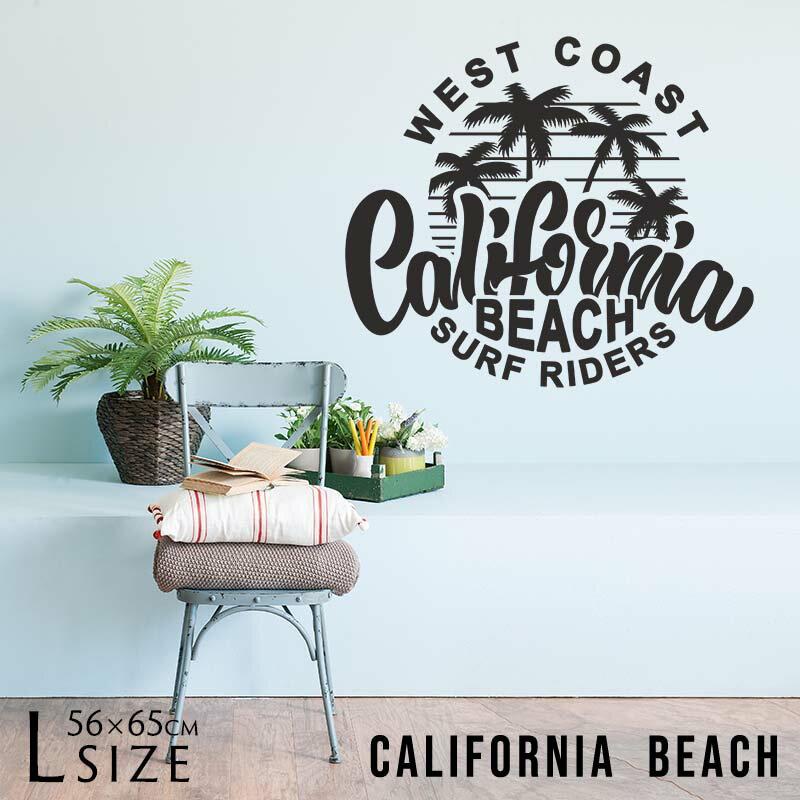 ウォールステッカー 送料無料 受注生産 【 California Beach ビッグサイズ 】 転写式 夏 木 身長計 トイレ 海 時計 星 黒 マスキングテープ ロンハーマン 西海岸インテリア カリフォルニア ロゴ モノトーン ビーチハウス サーフ系 海 サーフボード CALIFORNIA SURF 新生活